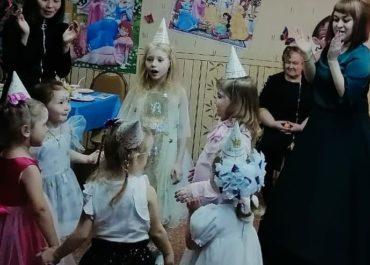 Тематическая вечеринка «Чудные принцессы из Диснеевских сказок»